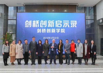 Minhang-District-CP-Speech-8